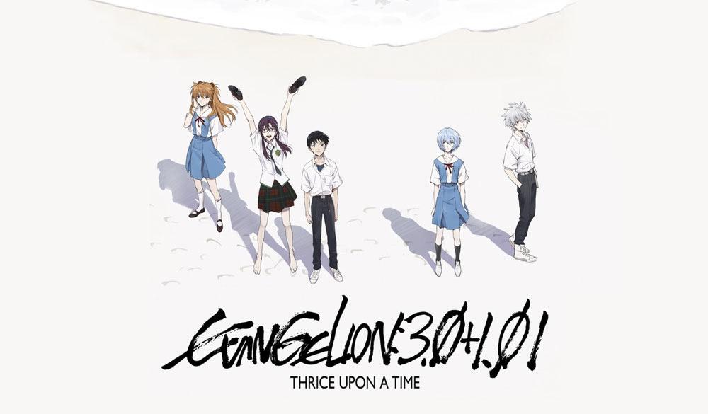 Kritik: Evangelion: 3.0 + 1.01 Thrice Upon a Time